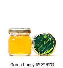 Green Honey 結(むすび)