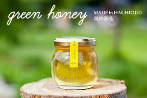 Green Honey